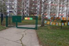 40_Eingang_Garten